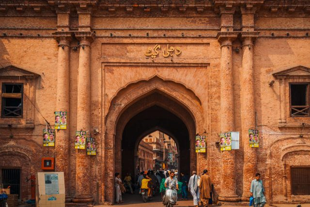 walled city lahore One Month Travel Itinerary for Pakistan