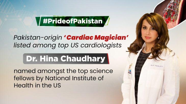 Pak-origin 'Cardiac Magician' Hina Chaudhary featured among top US cardiologists