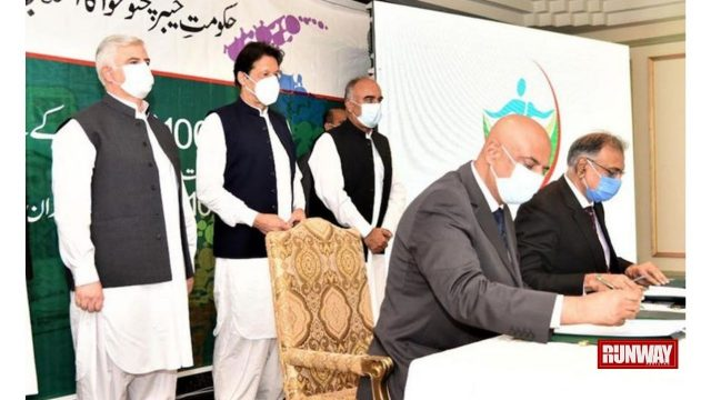 KP First Province to Provide Universal Health Coverage