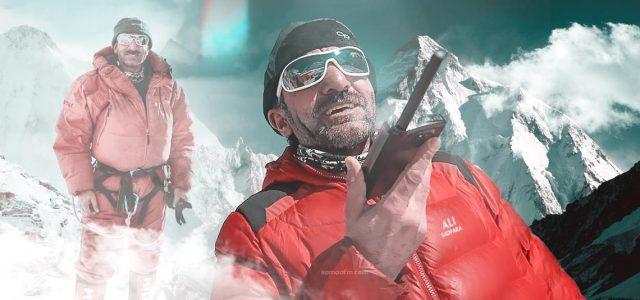 Mountaineer Ali Sadpara