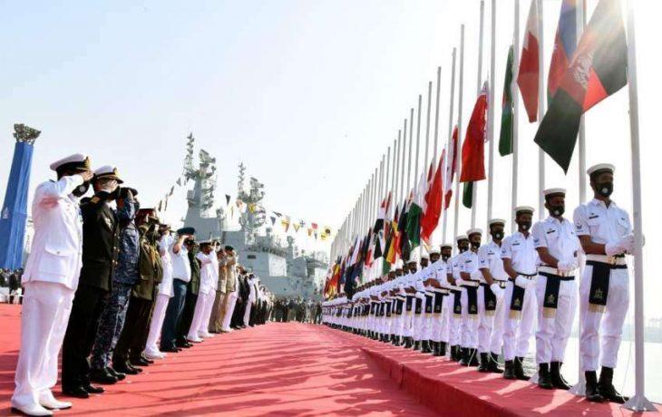 Multinational Maritime Exercise Aman- 2021