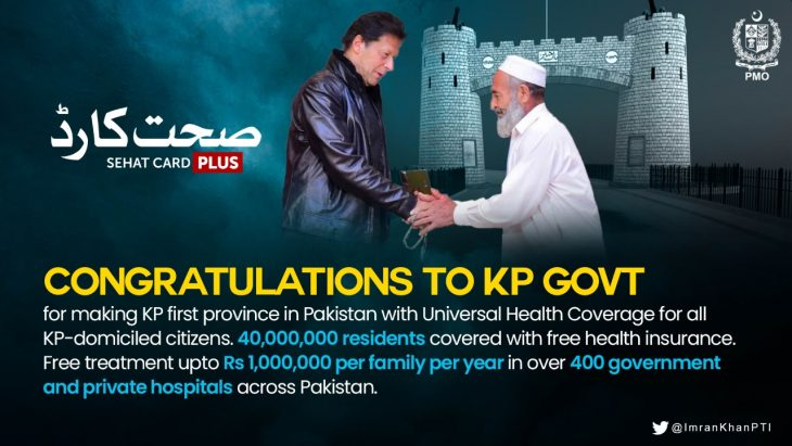 Sehat Sahulat KP becomes 'first province' to provide universal health coverage