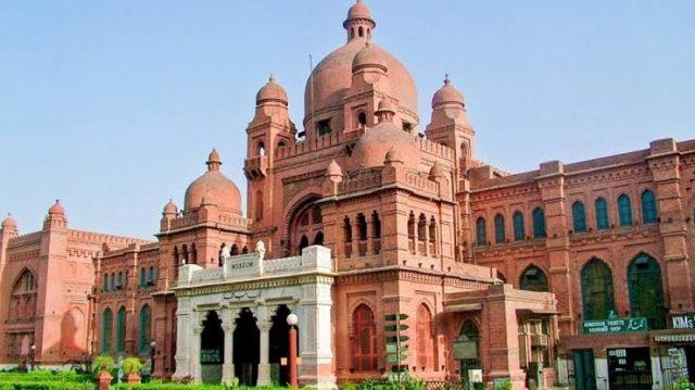 UNESCO Declares Lahore City of Literature