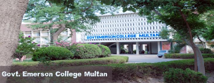 کالج امرسون مولتان