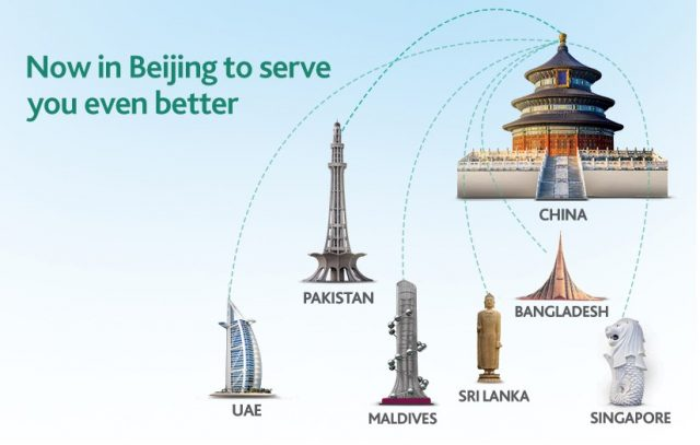 HBL creates history becomes the first Pakistani bank to open a branch in Beijing China