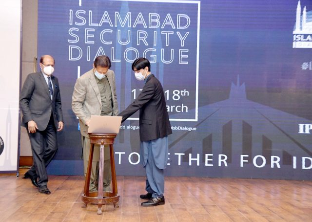 Imran khan launched the first of its kind Policy Advisory Portal