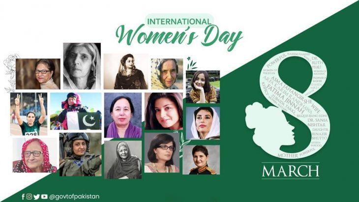 Pakistani Women Who Have Made History