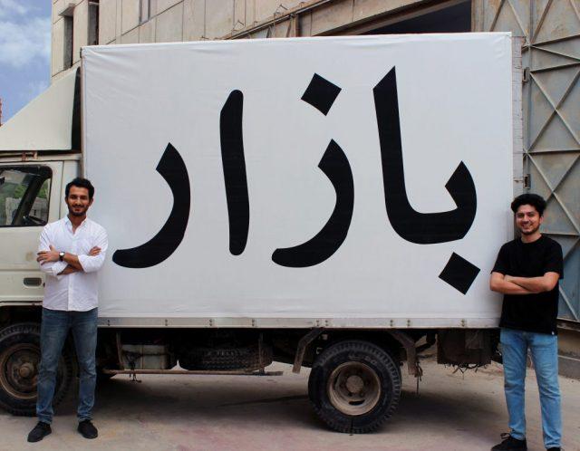 bazar cofounders