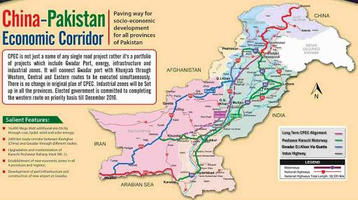 مناطق اقتصادی مدل در پاکستان