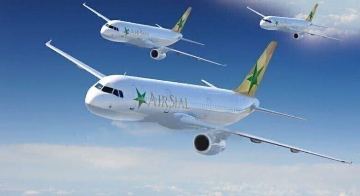 شرکت هواپیمایی جدید