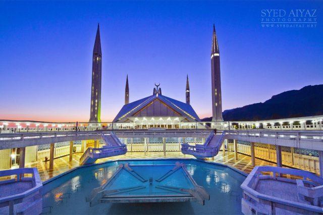 Faisal Mosque - Islamabad - Pakistan
