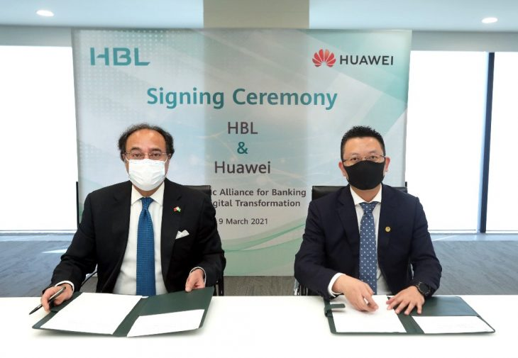 HBL, Huawei Pakistan enter into strategic alliance for banking and digital transformation