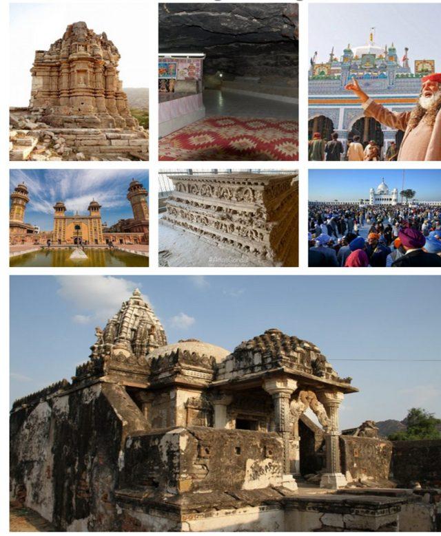 Old Religious Heritage IN PAKISTAN