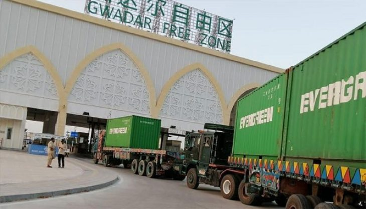 Pakistan Customs Clears First Consignment for Gwadar Free Zone
