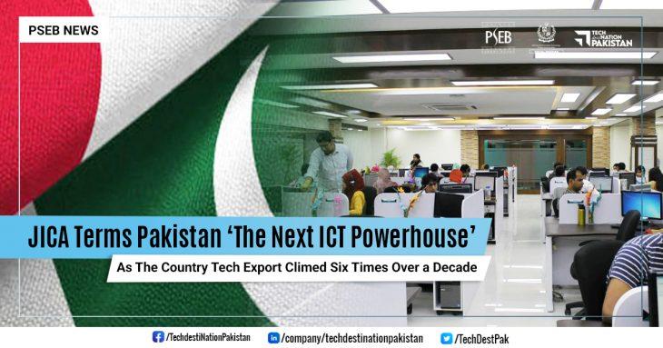 JICA terms Pakistan 'the next ICT powerhouse'