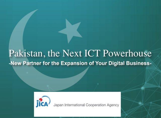 JICA terms Pakistan 'the next ICT powerhouse