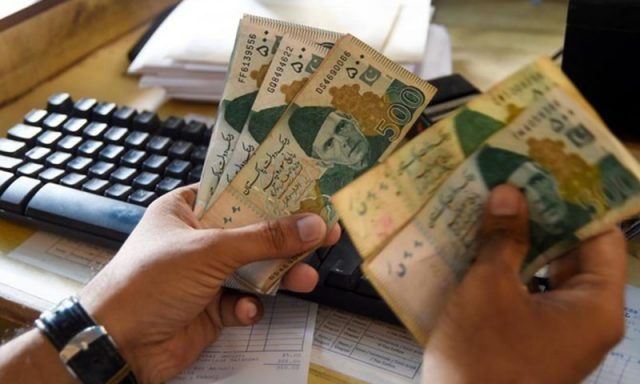 Budget 2021 Govt abolishes withholding tax from banking transactions