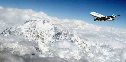 PIA announces fare for Air Safari service
