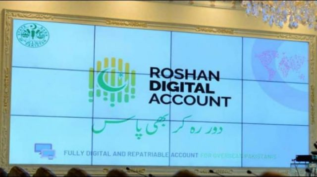PM Imran Khan expresses happiness over 'new records' set by Roshan Digital Account