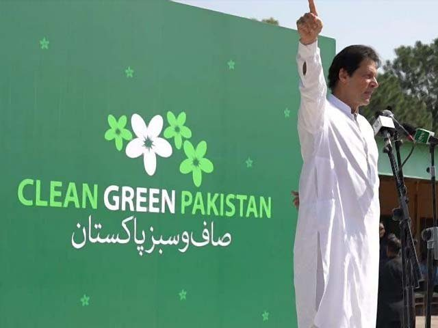 Pakistan's fight to reverse climate change gains recognition