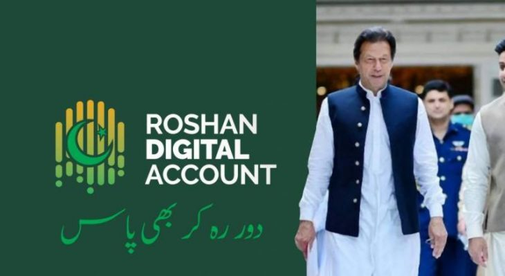 pm-imran-thanks-expats-for-overwhelming-response-on-roshan-digital-accounts-