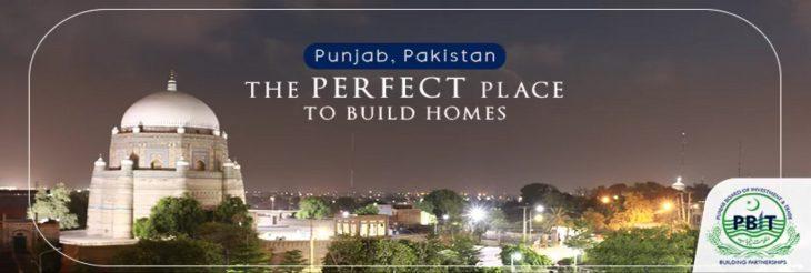Investment IN Punjab PAKISTAN