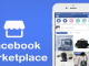 Facebook AND AMAZON Marketplace opens new avenue for Pakistanis