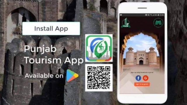 Punjab tourist application