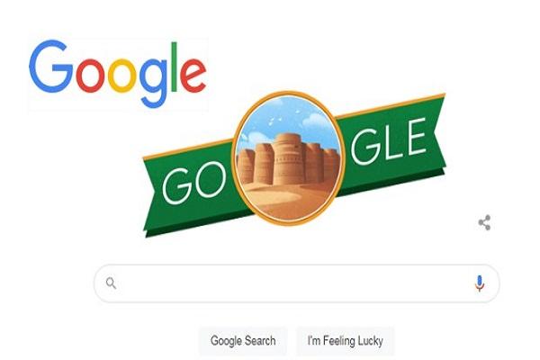 Google celebrates Pakistan Independence Day with Derawar Fort doodle