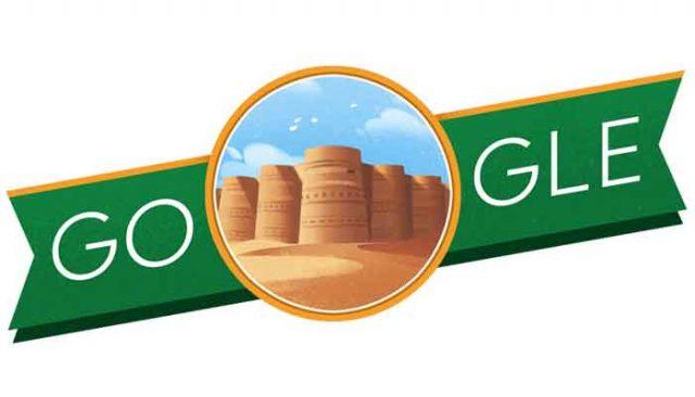 Google celebrates Pakistan's Independence Day with Derawar Fort doodle