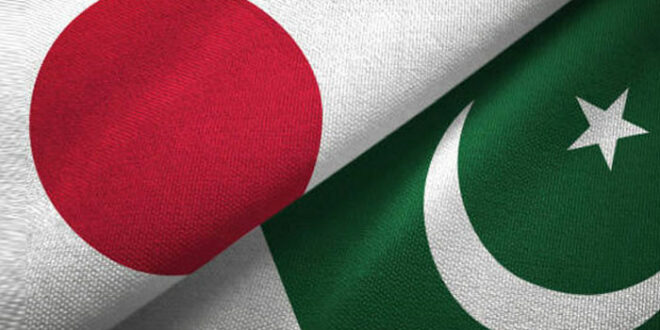 Japan offers 70 training programs for Pakistanis to learn new skills and contribute to Pakistan's development