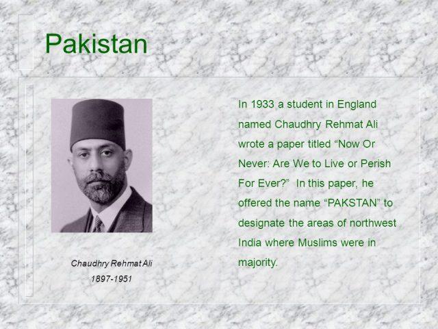 Pakistan The Islamic Republic of Pakistan