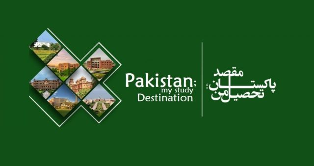 top pakistani universities