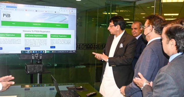 12 Pakistan launches portal for online registration of freelancers