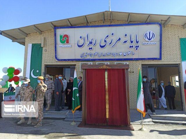 13 Rimdan-Gabd gateway