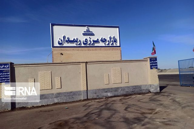 Rimdan border crossing to improve trade corridors