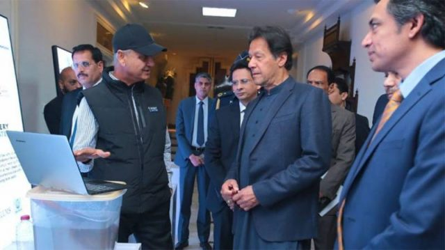 PM Imran inaugurates National Incubation Center