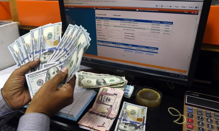 19 FBR allows tax-exempted remittances through int'l exchange companies
