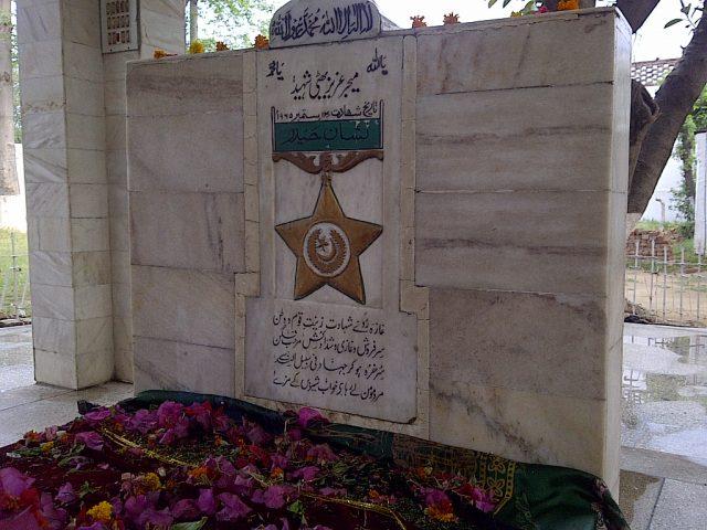 Major-Aziz-Bhatti-Shaheed