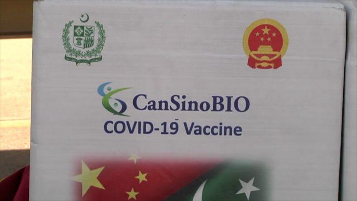 کین سائنو کورونا وائرس ویکسین
