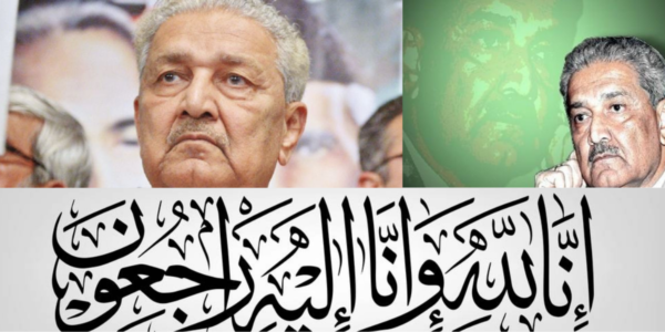 Nuclear scientist Dr Abdul Qadeer Khan passes away at 85