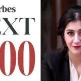 Pakistani-American woman entrepreneur in Forbes next 1000 list